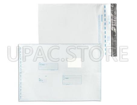 Почтовый пакет 48,5*69 см